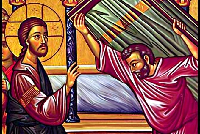 18th Sunday After Pentecost (EF)