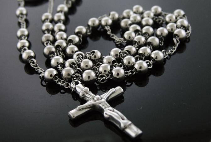 The Most Holy Rosary (EF)